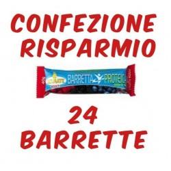 ULTIMATE BARRETTA PROTEICA CONFEZIONE RISPARMIO 24 BARRETTE X 40 G FRUTTI ROSSI